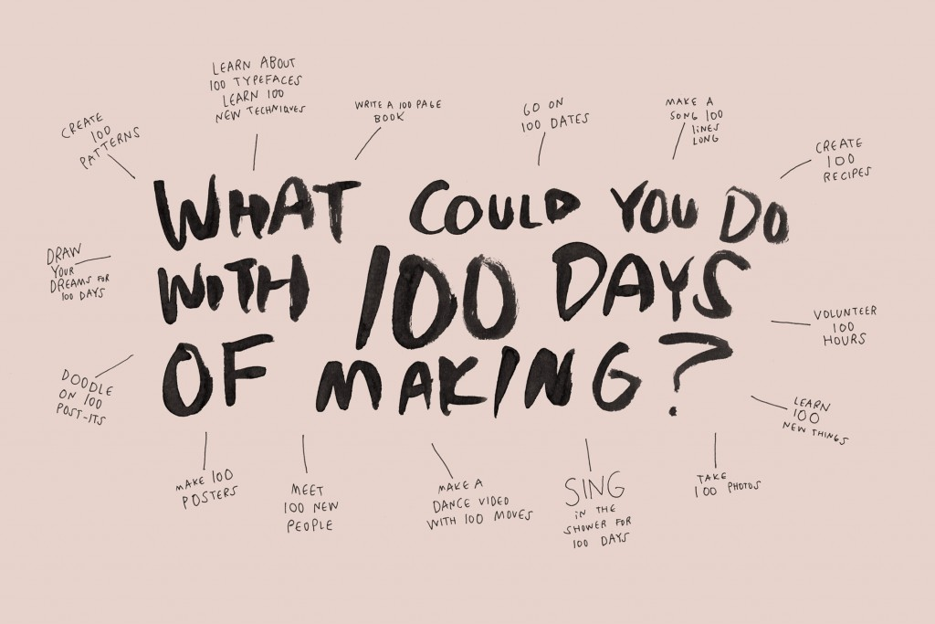 design-diary-luna-moma100days-hero-xl