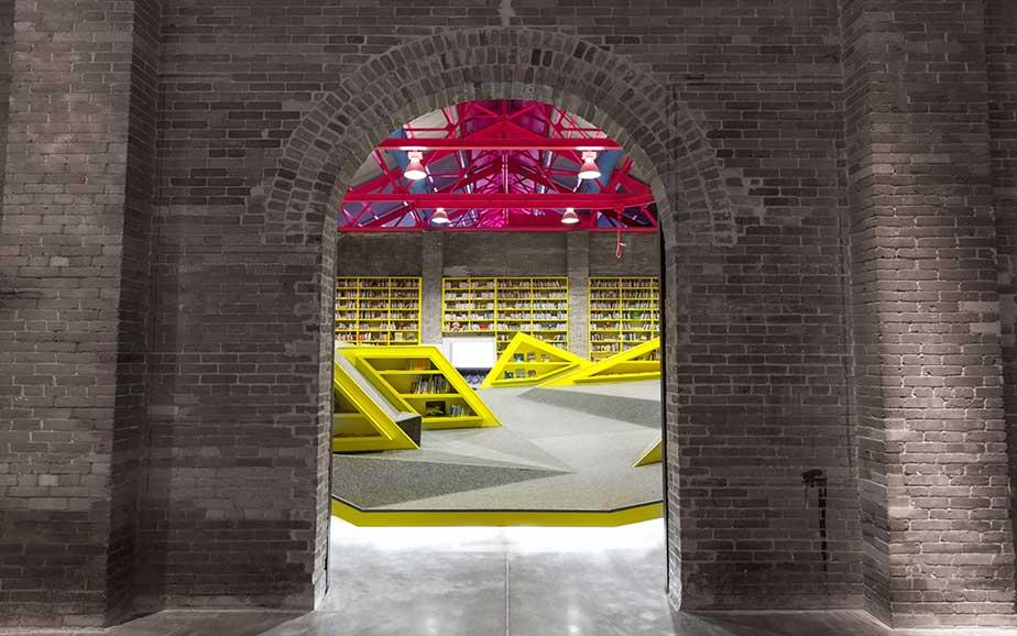 Entrance to Niños Conarte children's reading room