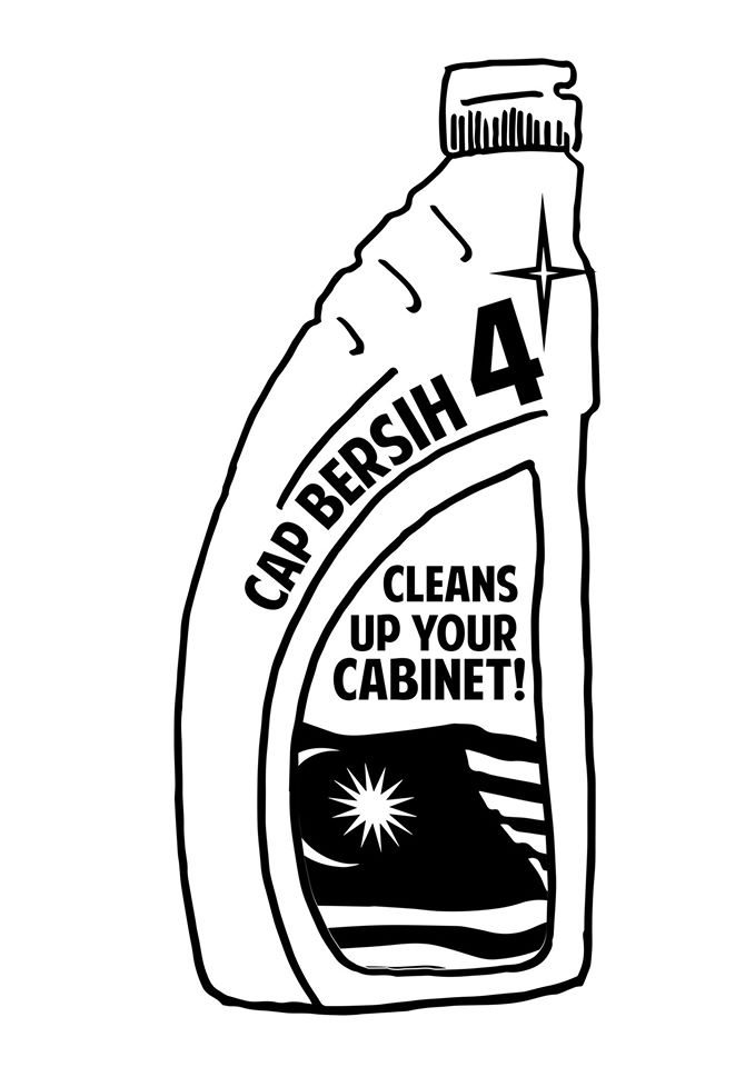 bersih-movement-clean-poster