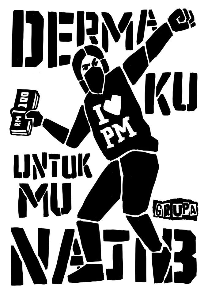 derma-ku-political-poster-malaysia-najib