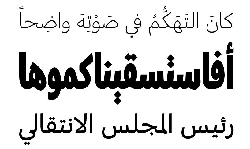 TPTQ-Arabic2-new