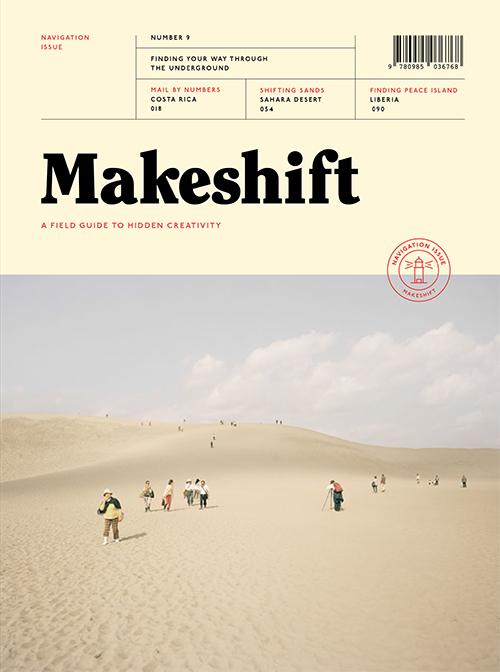 Makeshift_magazine