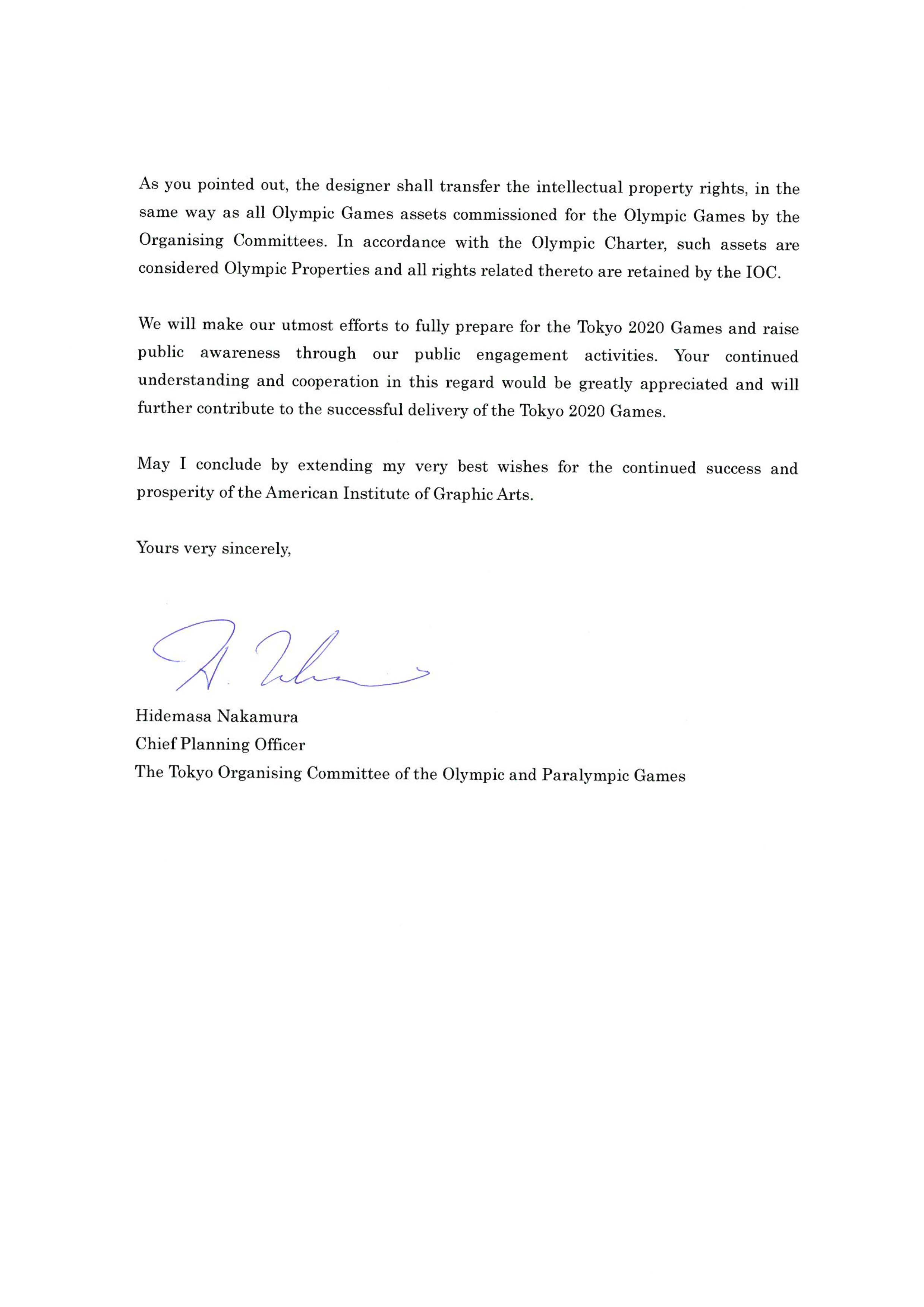 this letter from the tokyo olympics committee shows they have no prev