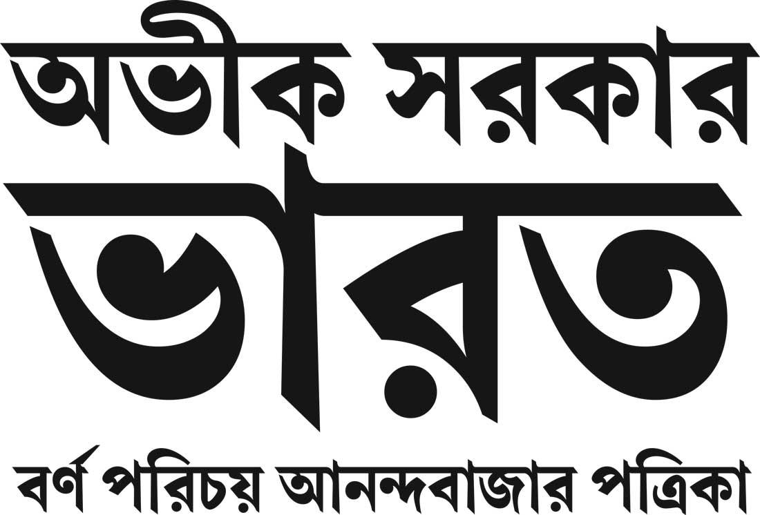 how to speak bengali language
