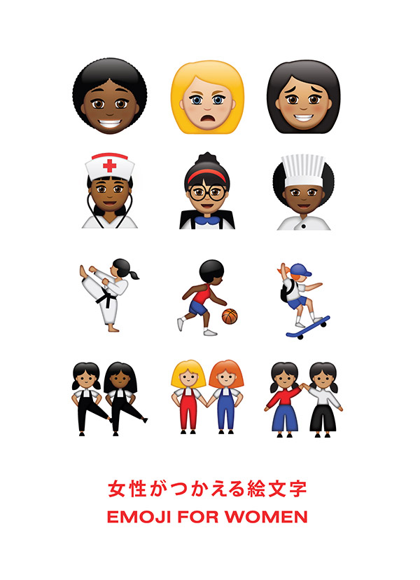 grid of diverse She-Moji female characters