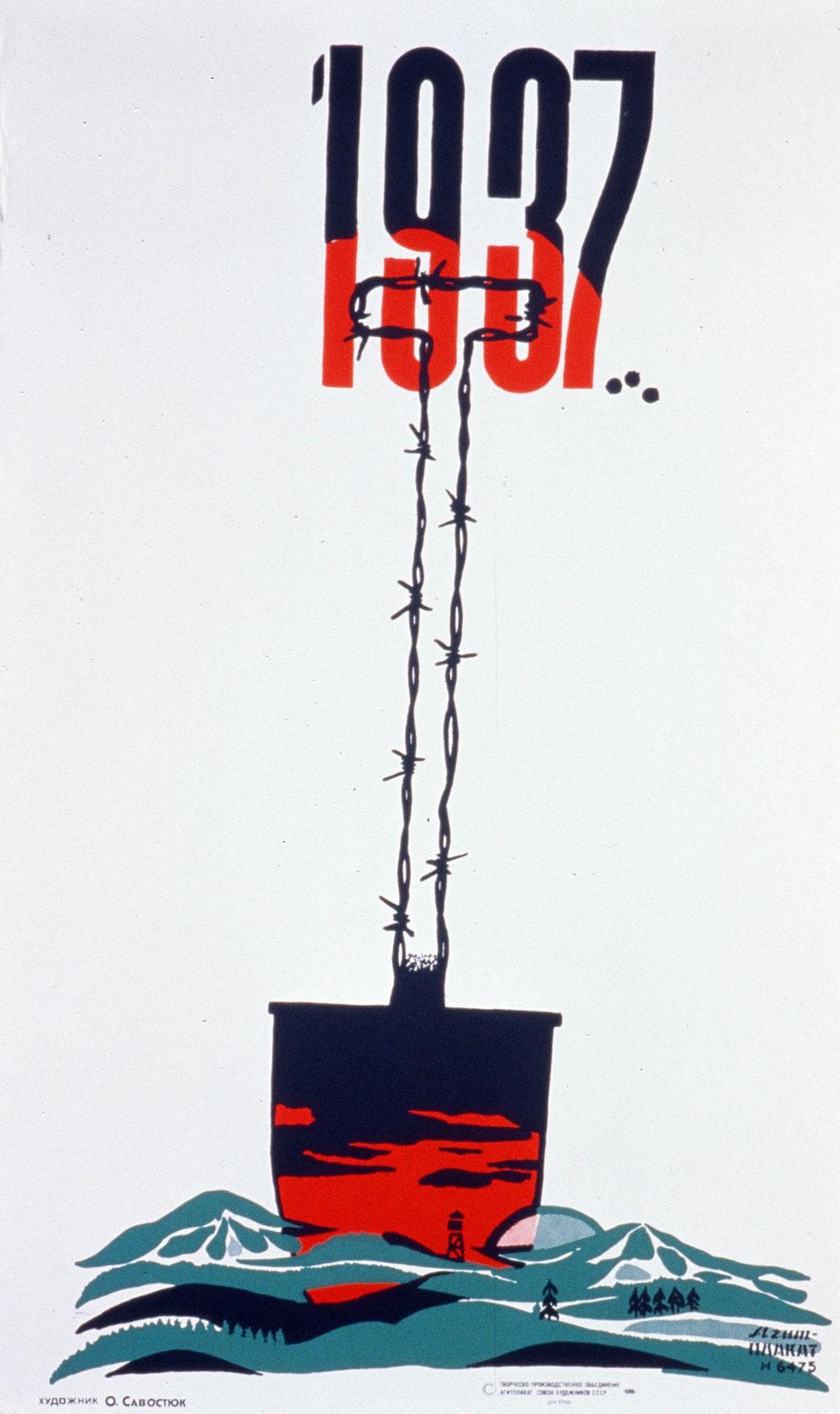 Aiga Soviet Poster Exhibition Political 48 1937 Savostiuk 1988