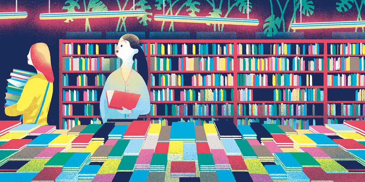 books magazines illustration