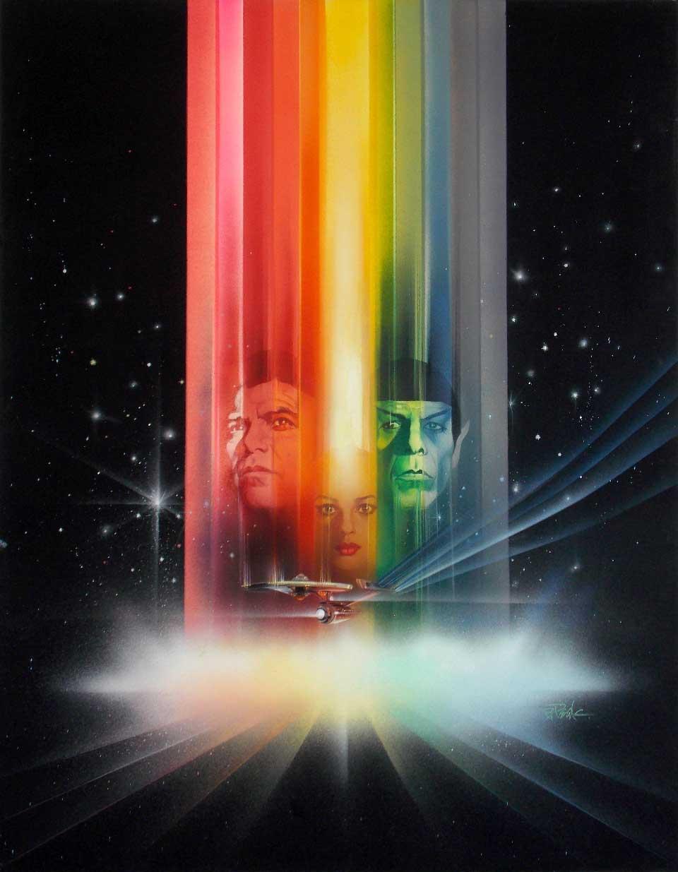 5 Star Trek Movie Poster Art Bob Peak