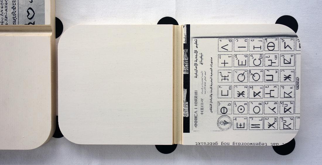 Bureau Design Gebruikt.Typetuesday Labyrinth03 Eye On Design