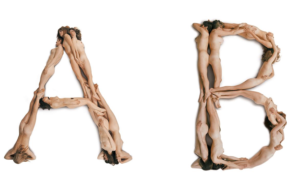 Naked letter #15